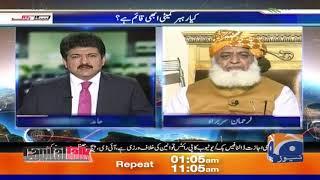 JUI-F Kaise PM Imran Khan Ka Istifa Hasil Kar Paigi?