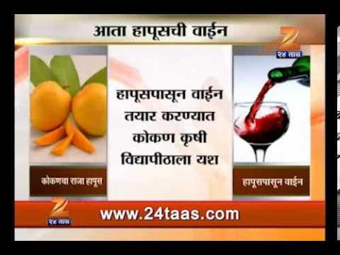 Ratnagiri Mango Wine 2101