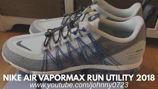 vapormax utility ridgerock