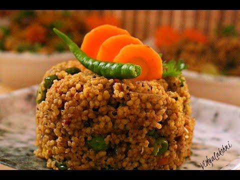 Mixed Vegetable Couscous Upma