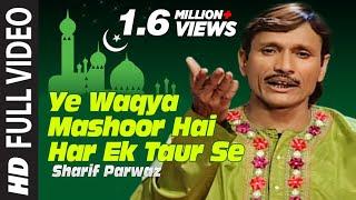 Waqya: Jange Badar Feat. Sharif Parwaz Full (HD) Video Song || T-Series IslamicMusic