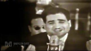 ام العيون السود - ناظم الغزالي HD