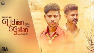 Uchian Gallan - Lok Tath |Money Rai | Latest Song 2019|Jagroop Malhi|Innocent Boyz|HSR Entertainment