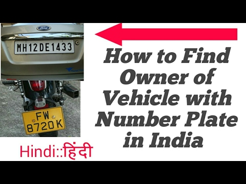How to Find Owner of Vehicle with Number Plate in India || car Info Application Review [Hindi]