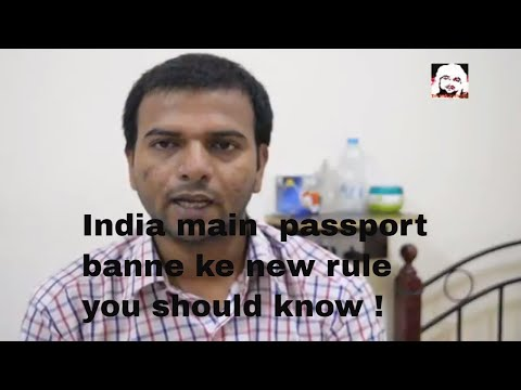 Indian Passport New Rules August/September 2017 Hindi | you should know !!!