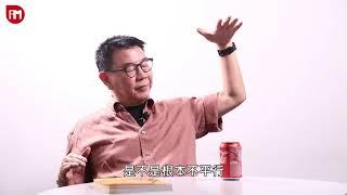 專訪名嘴曾智華 狠批林鄭累死香港