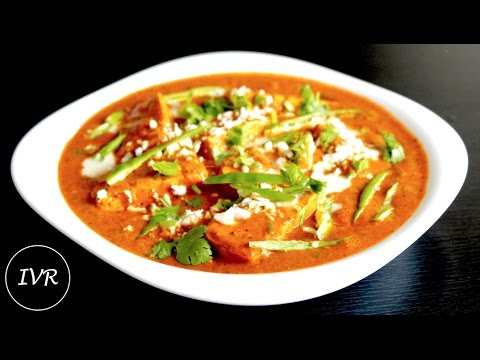 Paneer Lababdar Recipe | Restaurant Style Paneer Lababadar | Cottage Cheese Curry | Paneer Recipe