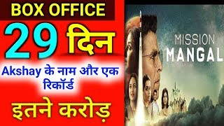 Mission Mangal 29th Day Box Office Collection, Box Office Collection, Akshay Kumar