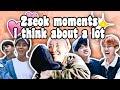 2seok moments i think about a lot