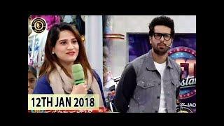 Jeeto Pakistan - 12th Jan 2018 -  Fahad Mustafa - Top Pakistani Show