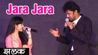 Arya Ambekar Singing Jara Jara Song From Ti Saddhya Kay Karte | Hrishikesh Ranade | Marathi Movie