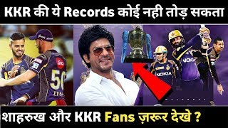 KKR Top 3 Biggest Records of IPL in 11 Years History   KKR   IPL Records