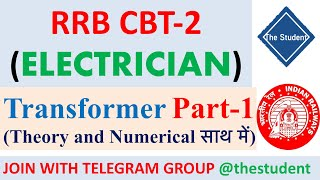 Class 16 ||#RRB ALP CBT-2 Technical | Electrician/Electronics | By