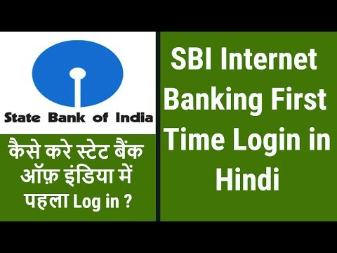 How to Activate Online SBI Net banking, simple step by step Live in Hindi