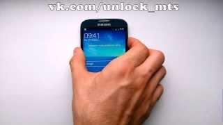 Samsung Galaxy S4 (gt-i9500) - Hard Reset
