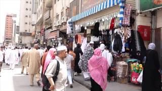 Makkah & Madinah Umrah Guide