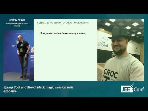 Spring Boot and Xtend: black magic session with exposure (Andrey Kogun, Russia) [RU]