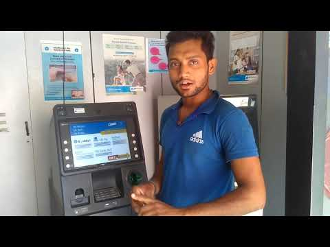 Get money from ATM without inserting ATM card..