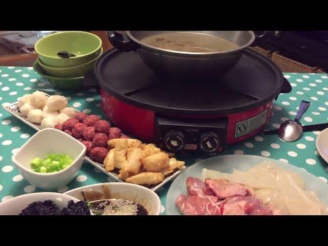 Chinese hotpot - Steamboat