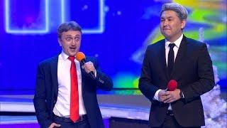 КВН 2019 Высшая лига Финал (30.12.2019) ИГРА ЦЕЛИКОМ Full HD
