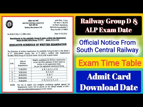 Railway group- D GROUP- d & ALP, TECHNICIAN Exam Date Official Notice from South Central Railway