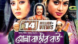 Mollah Barir Bou   Full Movie   Moushumi   Shabnur   Reaz