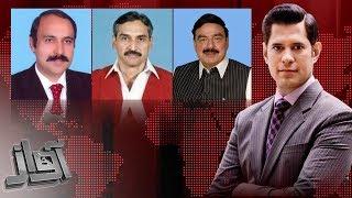 Opposition Ki Umeeden Toot Gayin | Awaz | SAMAA TV | 21 Nov 2017