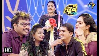 Cash | Gopika Purnima,Mallikarjun Krishna Chaitanya,Mrudula | 2nd February 2019  Full Episode