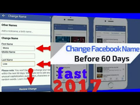 how to change facebook name without waiting 60 days 2017|updated hindi\urdu