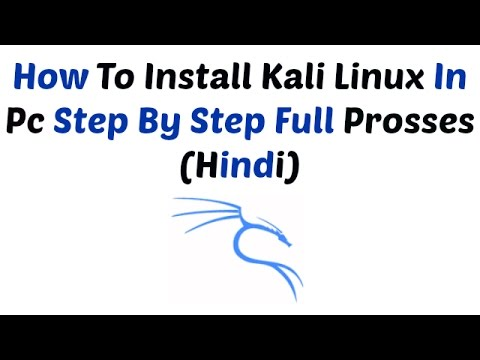 How To Install Kali Linux In Your Pc Step By Step Full Prosses 100% (Hindi)