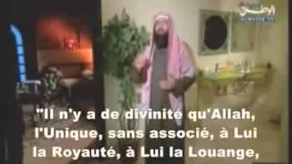 Ton invocation sera exaucée inch-Allah (Cheikh Nabil El Awadi)