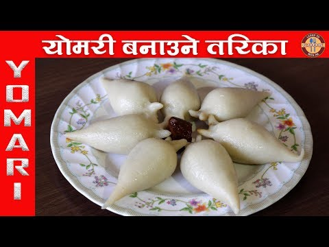 Yomari - Newari Recipe ll How to make yomari at home ll Step by Step Tutorial