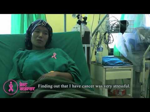 Nepal Breast Cancer Foundation NGO