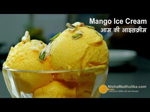 Mango Ice Cream Recipe - आम की एकदम सॉफ्ट आइसक्रीम - Homemade Ice cream