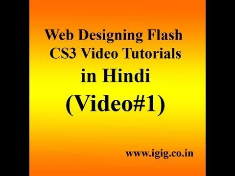 Web Designing Flash CS3 Video Tutorial in Hindi