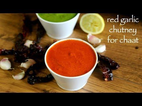 red chutney recipe for chaat | chilli garlic chutney | red garlic chutney