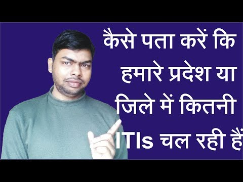 Govt. & Private ITIs Count in Your State or District    NCVT MIS
