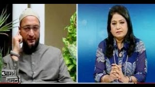 Aamne-Samne with MIM Chief Asaduddin Owaisi