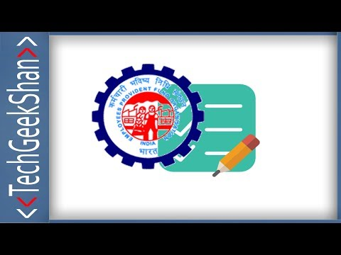 Change EPFO Employee Name-DOB-Gender Online   Self Portal