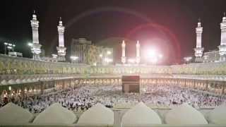 Nazam - Hey Daste Qibla Numa La Illaha Illlallah
