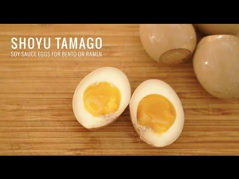 Shoyu Tamago (Soy Sauce Eggs for Ramen or Bento)