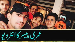 The Speed Star Umer Again In Lahore Trails - HD VIDEO