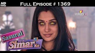 Sasural Simar Ka - 21st December 2015 - ससुराल सीमर का - Full Episode (HD)