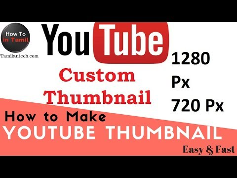 how to make Perfect YouTube thumbnail Fast&Easy (Tamil)[#Howtointamil]
