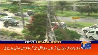 Geo Headlines - 08 AM - 14 September 2018