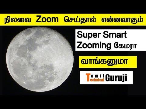 Super Tech| Moon Zoom Test | Zoom World Record Super Smart Zooming Camera | Tamil Techguruji