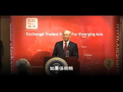 Mr President at XIE Shares luncheon in Hong Kong