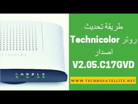طريقة تحديث راوتر Technicolor Thomson TD5130 DSL UPDATE