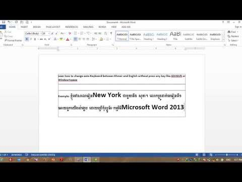 How to auto change Keyboard Khmer and English in Microsoft Office 2013