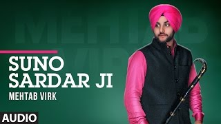 Mehtab Virk: Suno Sardar Ji (Full Audio Song) | Latest Punjabi Songs 2017 | Mista Baaz | T-Series